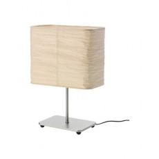 Đèn bàn IKEA MAGNARP
