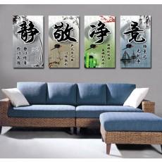 Tranh ghép bộ 4 bức nghệ thuật DH1622A (kích thước 120x60cm)