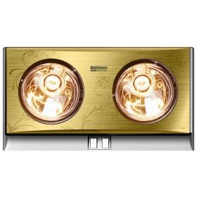 Đèn sưởi nhà tắm 2 bóng vàng Kottmann
